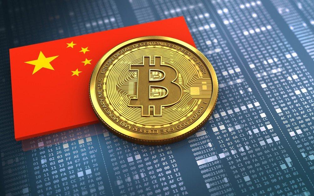 ¿Por qué China prohíbe las criptomonedas?